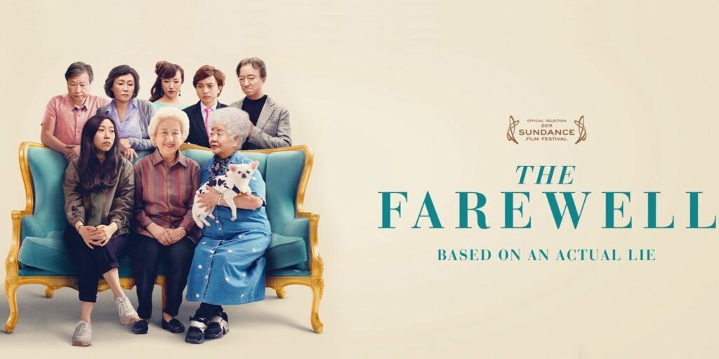 The Farewell - Movie Poster